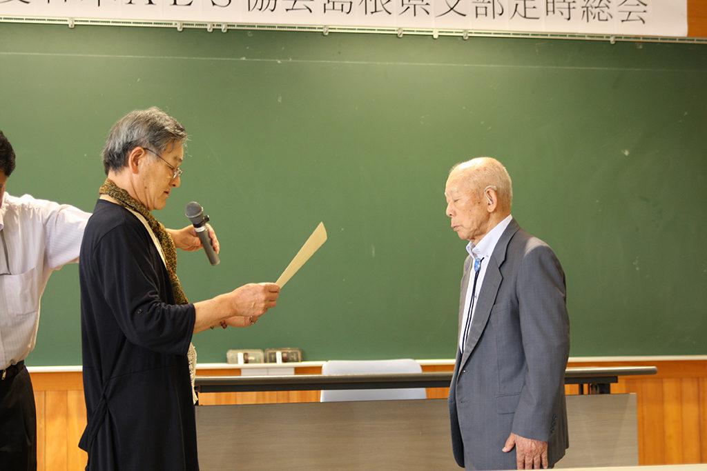 感謝状贈呈・松浦様