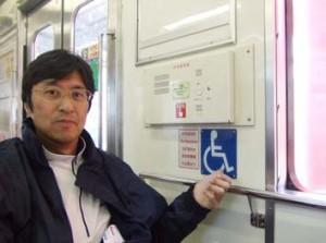 京浜急行の車椅子スペース