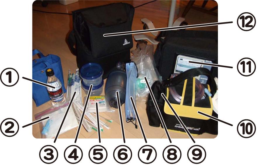 消耗品バッグの中身は・・・