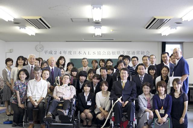 平成24年度(第14回)支部総会の報告7